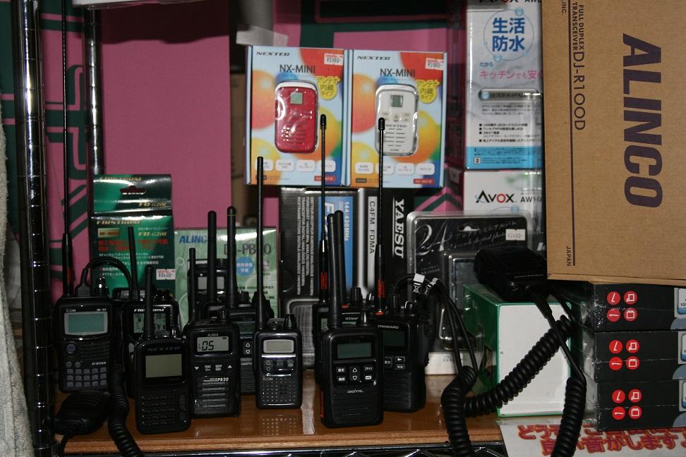 無線機展示