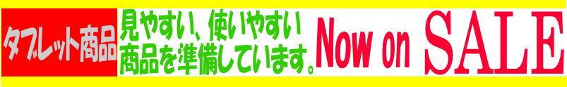 糸島市パソコン修理